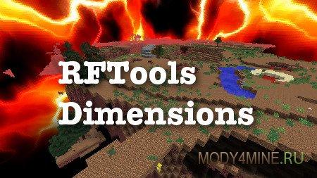 RFTools Dimensions — строительство измерений в Minecraft 1.12.2-1.8.9