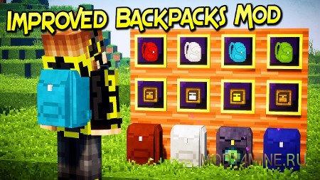 Improved Backpacks — мод на улучшения для рюкзаков в Minecraft 1.10.2-1.12.2
