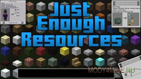 Мод JustEnoughResources для Minecraft 1.8.9-1.12.2