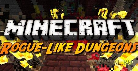 Roguelike Dungeons — мод на данжи в Minecraft 1.12.2-1.7.10