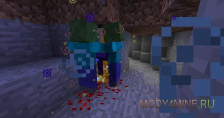 Зомби-переносчики