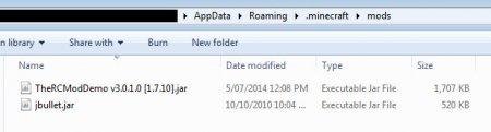 Убедитесь, что загрузили два файла: сам мод и jbullet