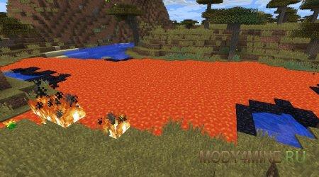 Выкапывает озеро лавы