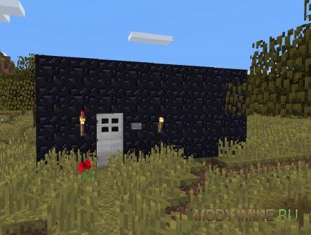 Строит бункер