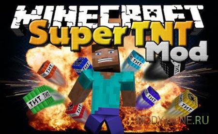 Super TNT — мод на динамит в Minecraft 1.12.2