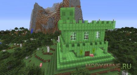 Резиденция короля Слизней