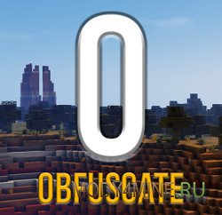 Мод Obfuscate для Minecraft 1.12.2-1.14.4, 1.15.x