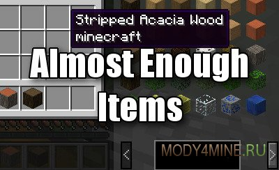 Almost Enough Items для Minecraft 1.13