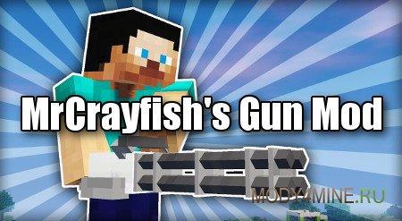 MrCrayfish's Gun — мод на оружие для Minecraft 1.12.2