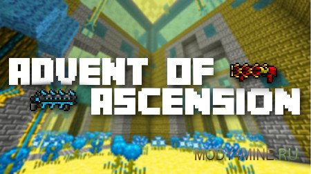 Advent of Ascension для Minecraft 1.12.2/1.7.10/1.7.2