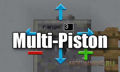 Multi-Piston — мод на поршни для Minecraft 1.12.2