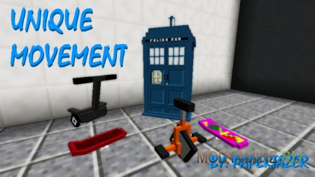 Unique Movement Mod – ховерборд, велосипед и машина в Minecraft 1.8.9