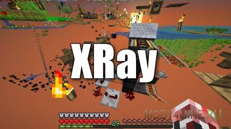 XRay — чит для Minecraft 1.13