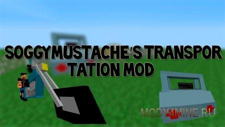 Мод SoggyMustache's Transportation для Minecraft 1.10/1.9.4/1.8.9/1.7.10