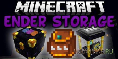 Ender Storage – мод на сундуки Эндера для Minecraft