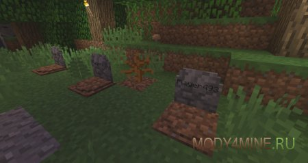 Маленькое кладбище
