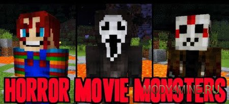 HorrorMovieMonsters – мод на монстров из хорроров для Minecraft 1.12.2
