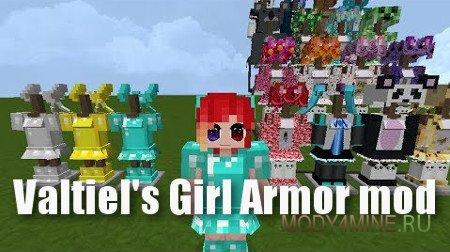 Valtiel's Girl Armor — мод на броню для девушек на Minecraft 1.12.2