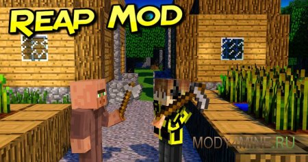 Reap — мод на рубку деревьев для Minecraft 1.15.2/1.14+/1.13.2/1.12.2-1.9