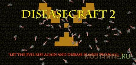 DiseaseCraft — мод на болезни для Minecraft 1.7.10/1.9.4/1.10.2
