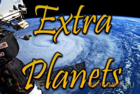 Extra Planets – мод на планеты в Minecraft 1.12.2/1.11.2/1.10.2/1.8.9/1.7.10