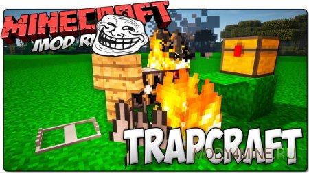 Trapcraft — ловушки в Minecraft 1.7.10/1.9.4/1.10.2/1.11.2/1.12.2