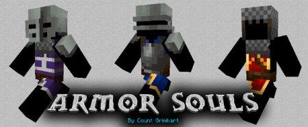 Armor Souls — мод на броню в Minecraft 1.12.2