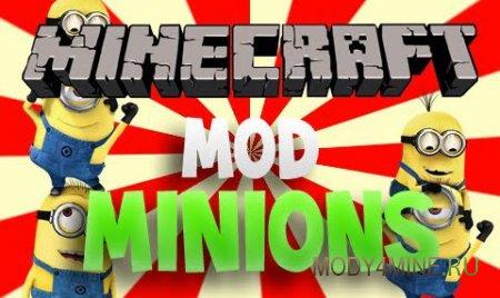Minions — мод на миньонов для Minecraft