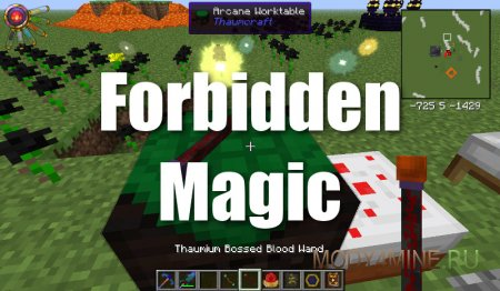 Мод Forbidden Magic для Minecraft 1.7.10/1.7.2/1.6.4