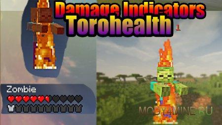 ToroHealth – индикатор урона и здоровья для Minecraft 1.12.2-1.8.9