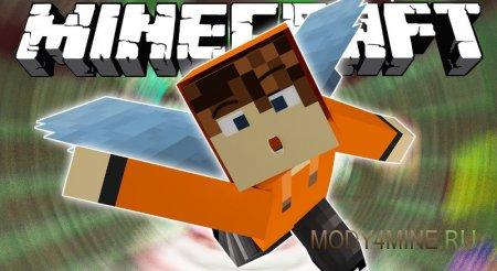 Backlytra – мод на крылья элитры для Minecraft 1.7.10/1.8.9