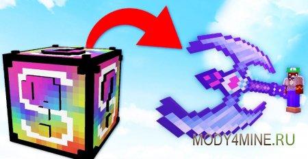 Lucky Block VideoGames – мод на блоки Видео Геймс для Minecraft 1.8.9/1.8