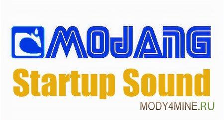 Startup Sound — мод на звук на старте для Minecraft 1.12.2
