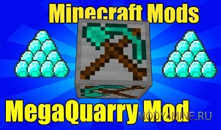 MegaQuarry — мод на карьер для Minecraft 1.12.2/1.11.2/1.10.2