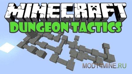 Мод Dungeon Tactics для Minecraft 1.7.10/1.8.9/1.10.2/1.11.2/1.12.2