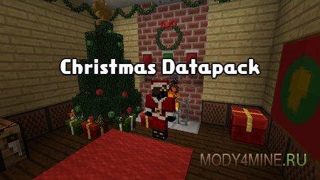 Christmas — новогодний датапак для Minecraft 1.13/1.13.2