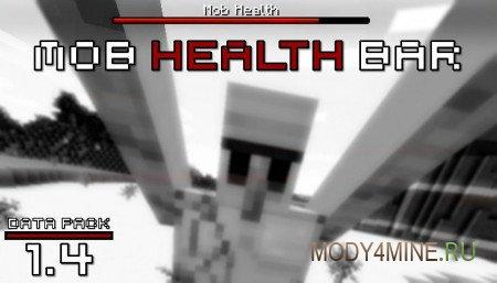 Датапак Mob Health Bar — индикатор жизней для Minecraft 1.13.2/1.13