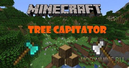 Датапак TreeCapitator — быстрая рубка деревьев Minecraft 1.13/1.13.2