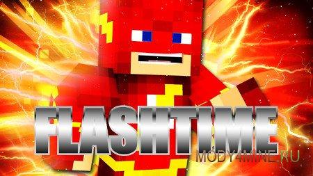 FlashTime — мод на замедление времени для Minecraft 1.12.2
