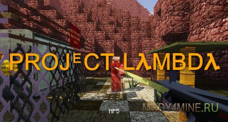 Project Lambda — мод на Half-Life для Minecraft 1.12.2