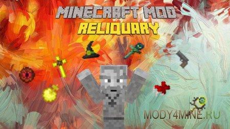 Reliquary — мод на магические вещи для Minecraft 1.12.2-1.7.10