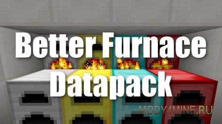Better Furnaces — датапак на печи для Minecraft 1.13/1.13.2