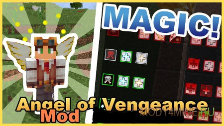 Angel of Vengeance — мод на классы для Minecraft 1.10.2/1.11.2/1.12.2