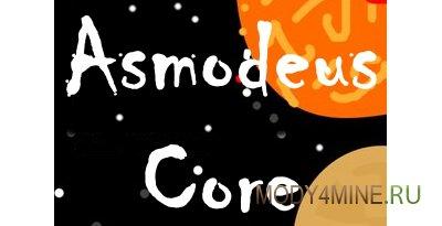 AsmodeusCore для Minecraft 1.12.2