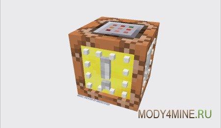 Мод на механический Лаки Блок для Minecraft 1.12.2