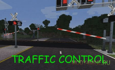 Traffic Control — мод на дороги и дорожные знаки для Minecraft 1.12.2