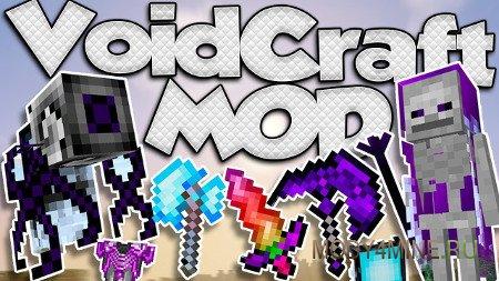 VoidCraft — мод на пустоту для Minecraft 1.12.2/1.11.2/1.10.2
