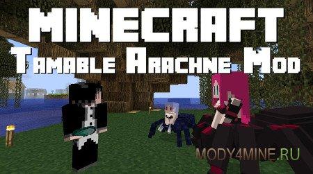 Tameable Arachne — мод на приручаемых монстров для Minecraft 1.12.2/1.7.10