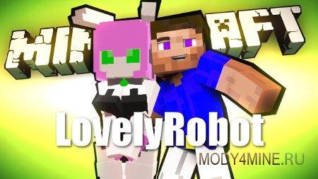 LovelyRobot — мод на роботов-девушек для Minecraft 1.7.10