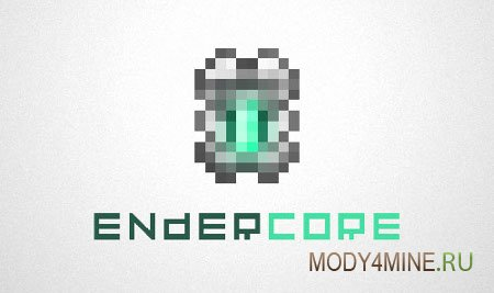 EnderCore 1.7.10/1.8.9/1.9.4/1.10.2/1.12.2